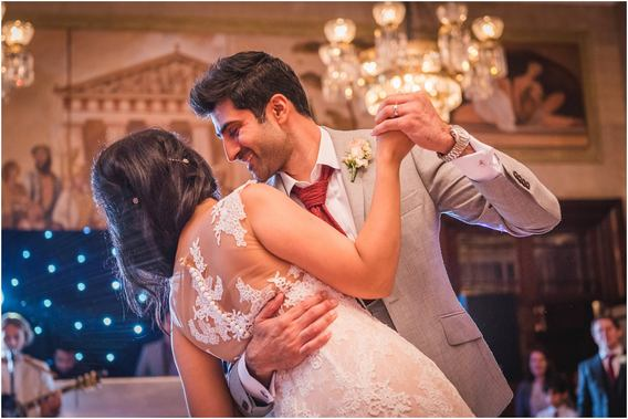 First dance at One Whitehall Place